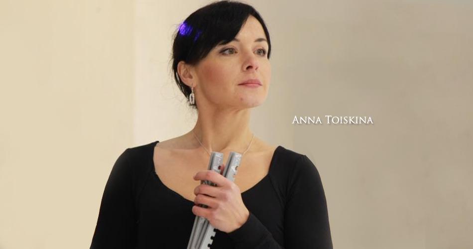 Anna Toiskina